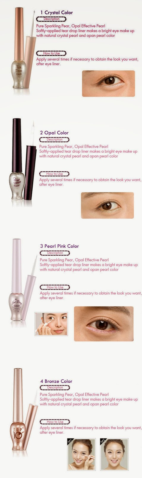 Korea_Etude-house-tear-drop-liner